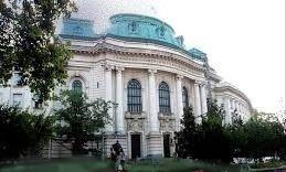 НАЦИОНАЛЕН ФОРУМ ЗА СЪВРЕМЕННИ КОСМИЧЕСКИ ИЗСЛЕДВАНИЯ, 21-22 Октомври 2020, София